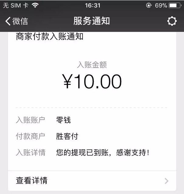 苹果手机简单领取50元现金红包!