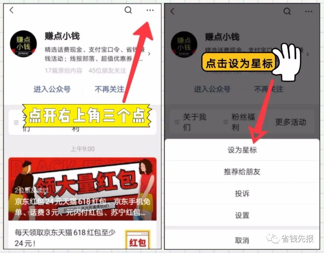 滴滴学生1元撸京东实物包邮2元买腾讯视频会员月卡!