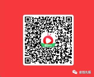 近期腾讯视频会员爱奇艺会员优酷会员活动!