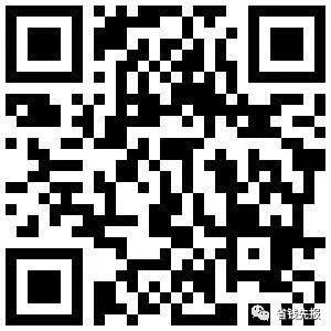 支付宝3+5元红包+支付宝6元信用卡还款金+微信红包随机!