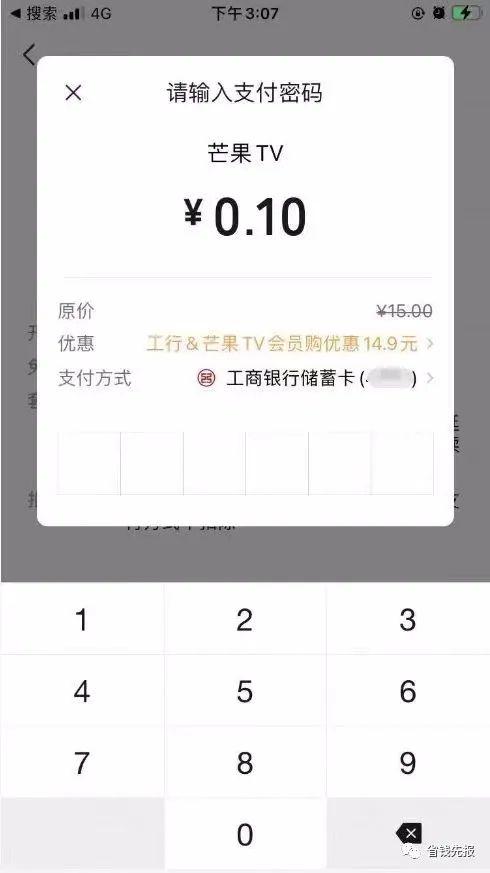 1元撸优酷视频会员1个月+1个月!