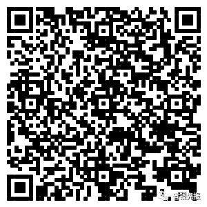 余额宝旗下天弘基金7-20元现金,可以提现到支付宝银行卡!