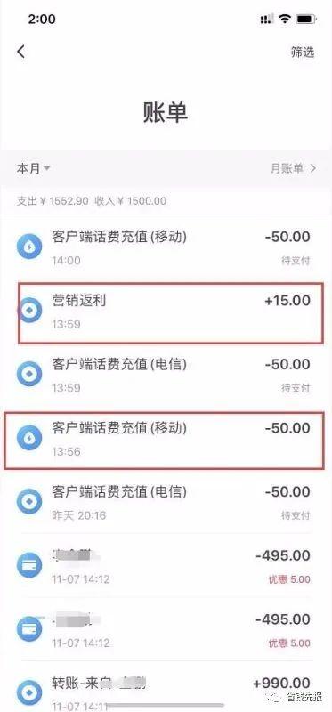 【新一期】翼支付老用户领取15元生活缴费券话费水电费通用!