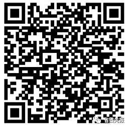 12月顺丰快递优惠券5+5+7+8+10+2+3元!