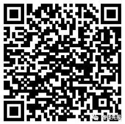 更新12月顺丰快递优惠券5+5+5+5+7+8+10+2+3元!