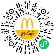 肯德基免费咖啡券,麦当劳免费麦辣鸡翅鸡腿堡券!