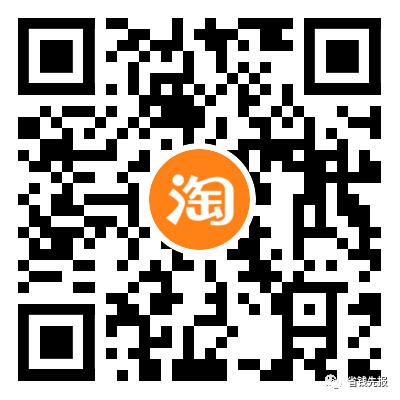 天猫38女王节红包最高2021元!
