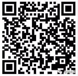 支付宝红包6.18元、15元话费水电费、麦当劳券、滴滴券、流量1G、爱奇艺会员、顺丰券!