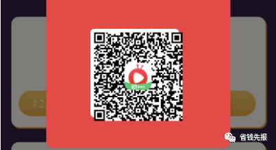 支付宝红包、联通流量300M、爱奇艺会员、腾讯视频会员3-43天、顺丰优惠券!