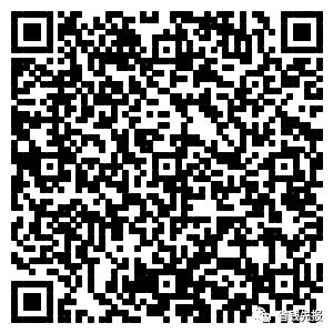 话费优惠券移动联通电信5+1元!
