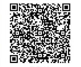 微信零钱活动5+8+50+40元!