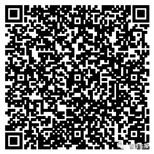 微信立减金5元、三网话费券8元!