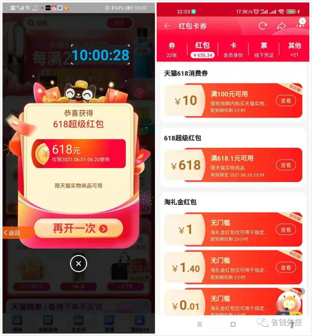微信立减金5元中信银行活动!