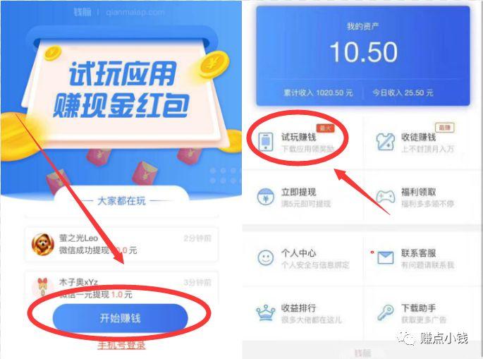 零钱红包苹果用户领10-50元!