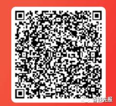 话费优惠券移动联通电信10元!