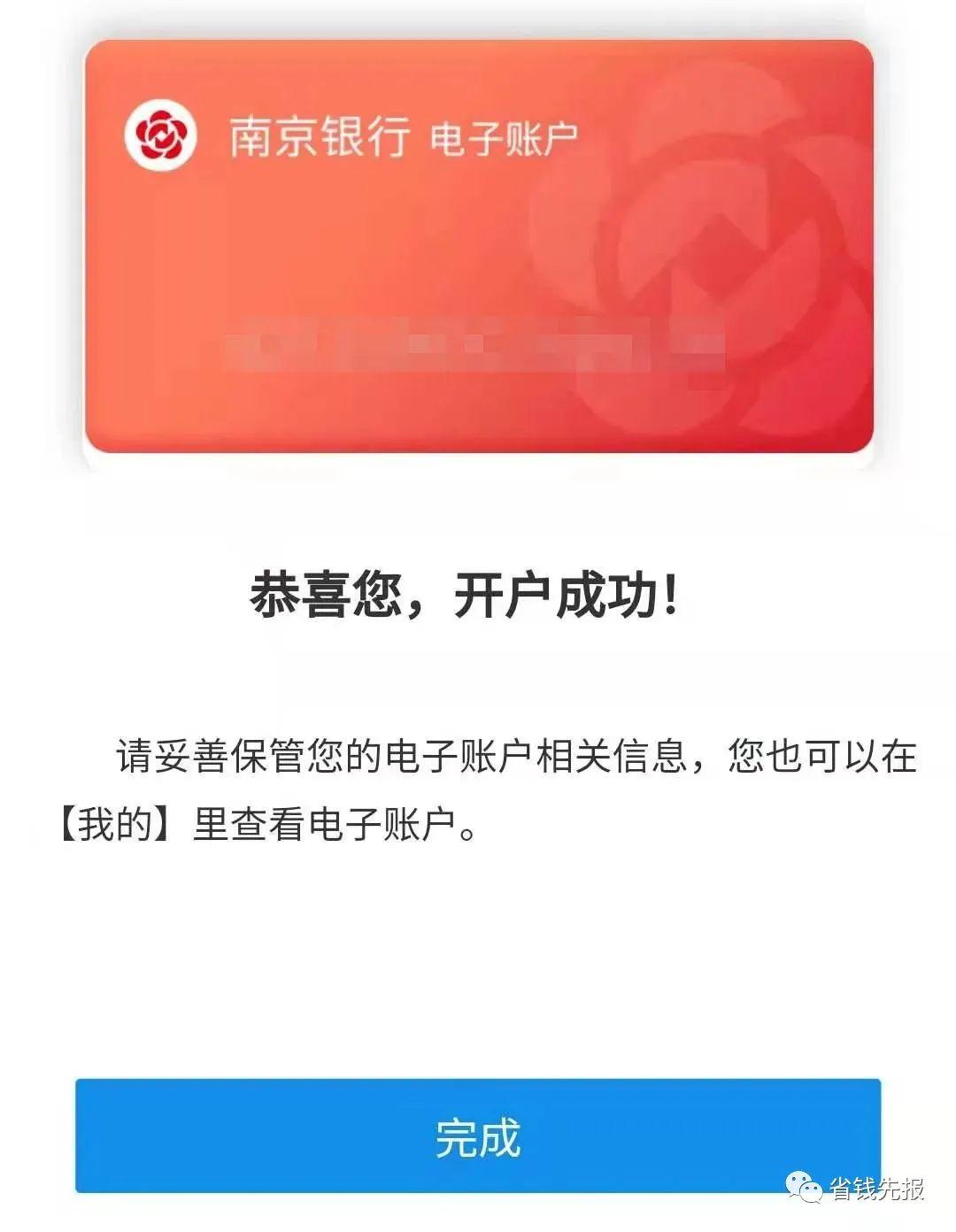 支付宝现金红包30+5元银行活动!