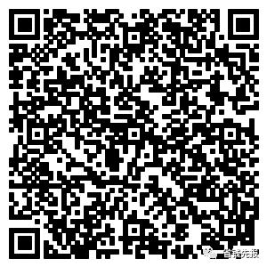 免费腾讯视频会员vip55-203天!